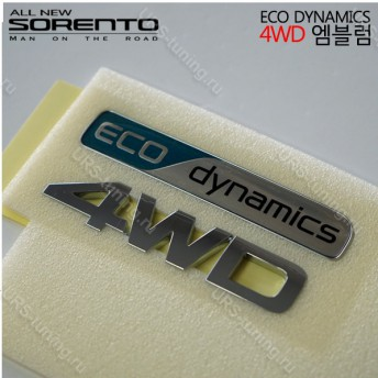 Эмблема ECO dynamics / 4WD